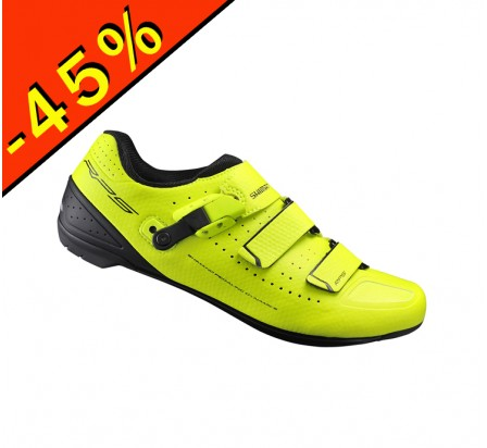 SHIMANO RP5 chaussure route homme jaune fluo